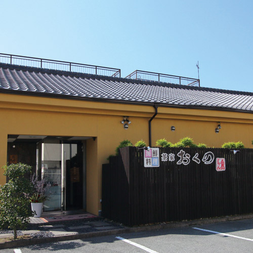 Traditional Japanese-Style Seafood Restaurant Okuno